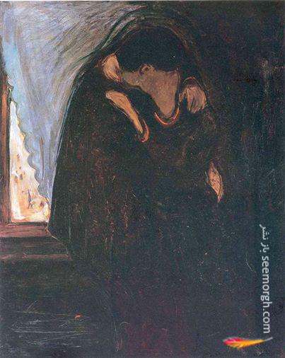 تابلوی بوسه اثر ادوارد مونک Edvard Munch