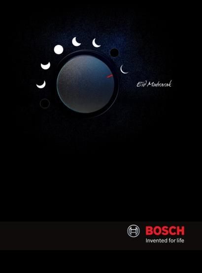 تبلیغ جالب به مناسبت ماه رمضان 3