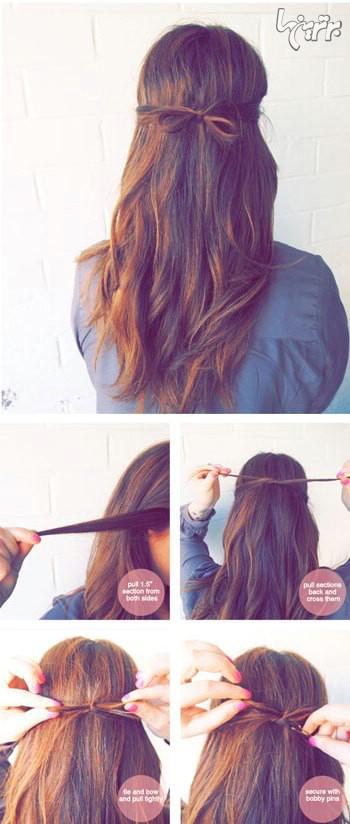 مدل مو,مدل مو آسان,مدل مو 5 دقیقه ای,خودآرایی مو,مدل و 5 دقیقه ای پاپیون