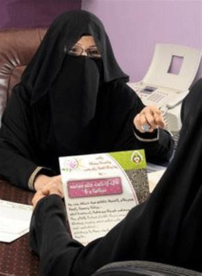 کوتاه از تنها مسابقه زیبایی زنان در عربستان!! (+عکس)