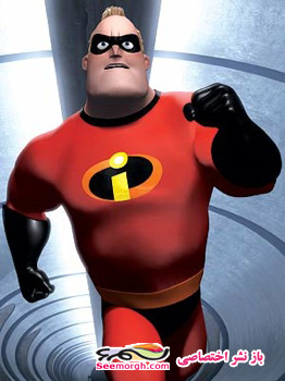 mr-incredible-superhero-400a062507-tm.jpg?_cfgetx=img.rx:300;img.ry:400;