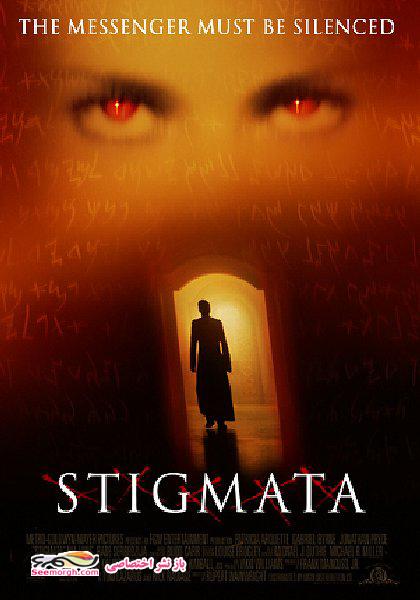 استیگماتا