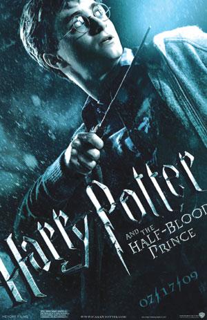 پوستر فیلم هری پارتر و شاهزاده نیمه اصیل