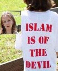 تی شرت آمریکایی
