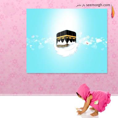 تابلوهای مدرن اسلامی