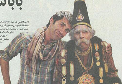 عکس   چهره بدون گریم هادی کاظمی بازیگر نقش باباشاه قهوه تلخ!