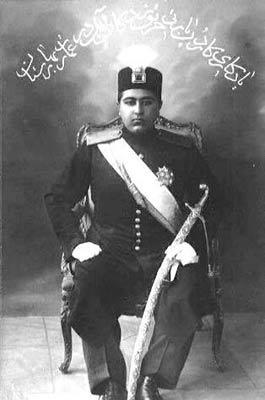 احمدشاه