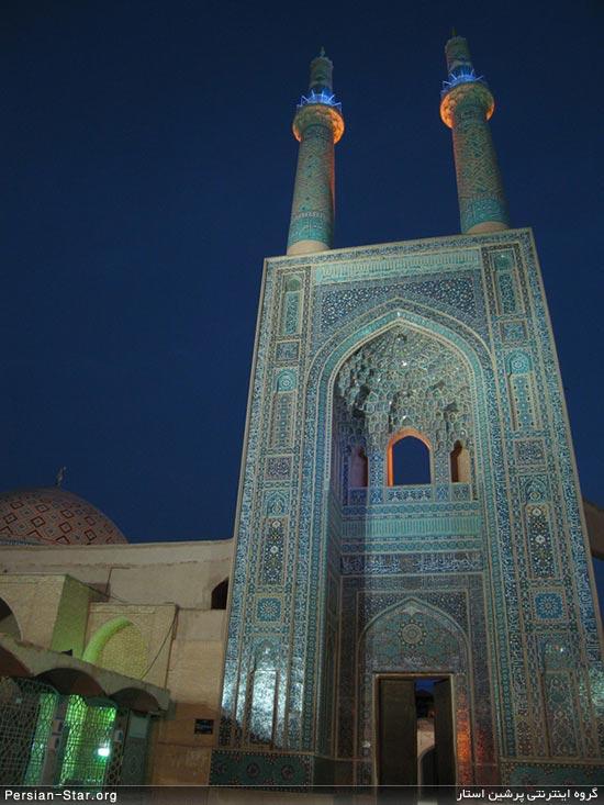 مسجد جامع کبیر یزد