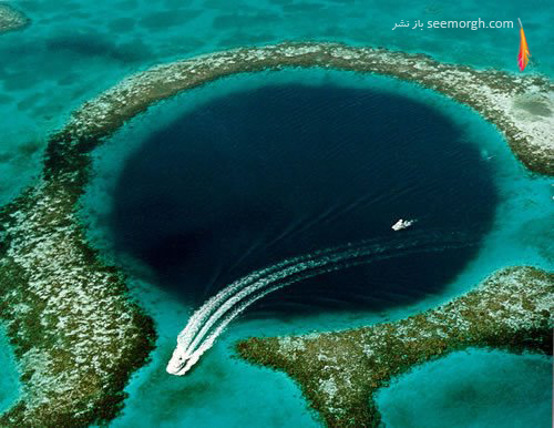 [Image: blue-hole-belize.jpg]