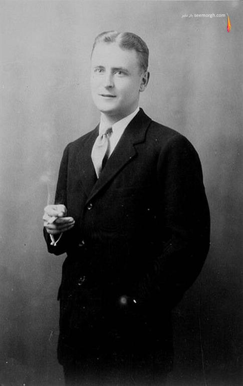 اف. اسکات فیتز جرالد (1896- 1940)
