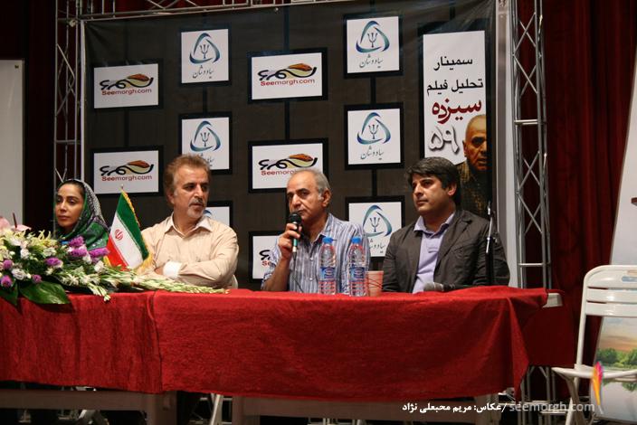 گزارش تصویری: نمایش و بررسی فیلم سیزده 59 www.TAFRIHI.com