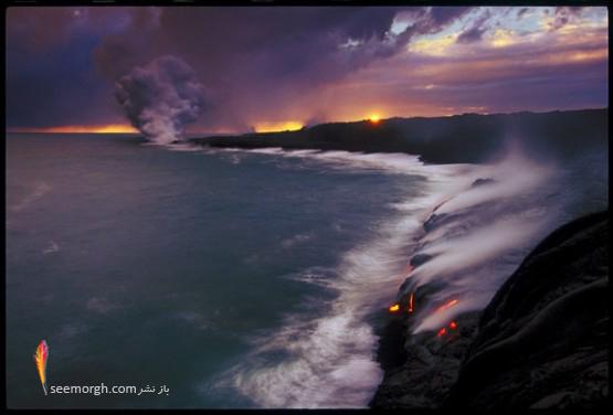 پارک ملی کوه های آتشفشانی