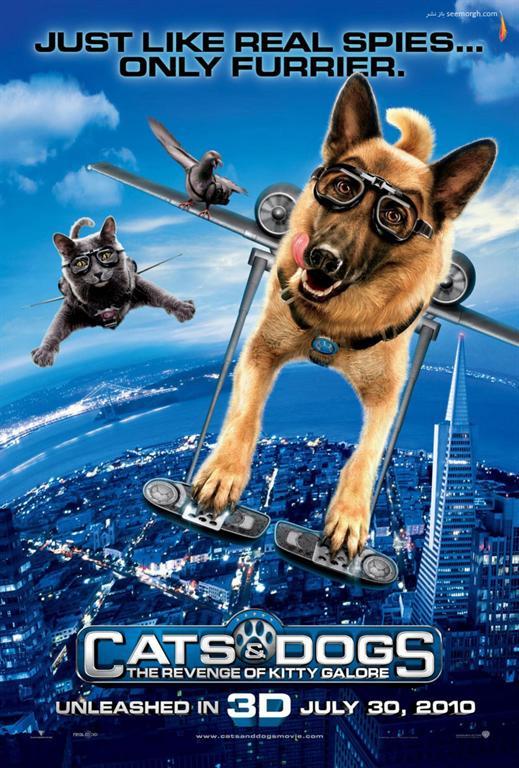 سگها و گربهها: انتقام کیتی گالور
