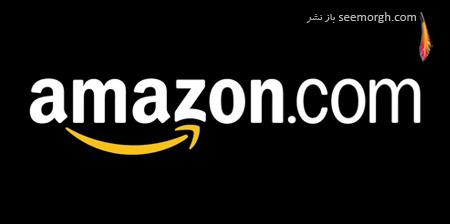 لوگوی سایت Amazon