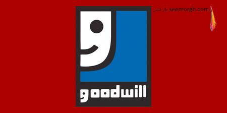 لوگوی Goodwill