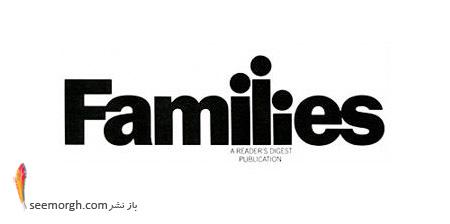 لوگوی خانواده ها