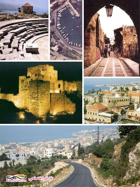 شهر بابیلوس