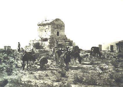 پاسارگارد در دوره قاجار