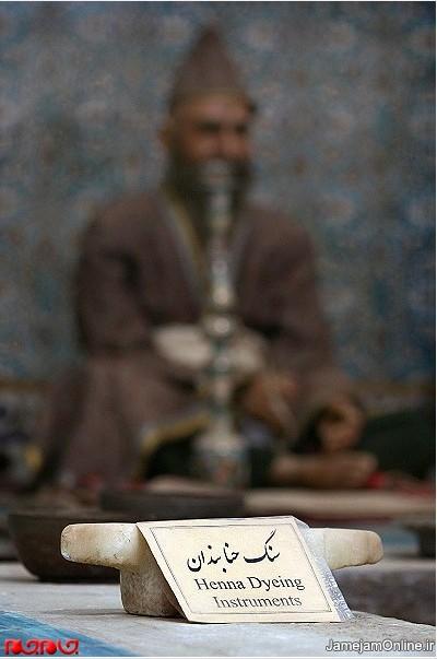 سنگ حنابندان در حمام گنجعلی خان کرمان