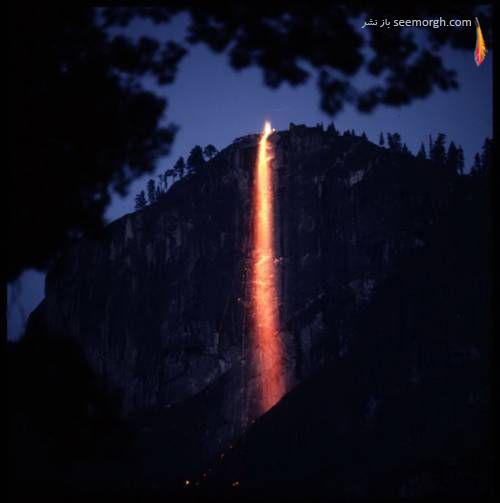 آبشار آتشین- پارک ملی یوسمتی