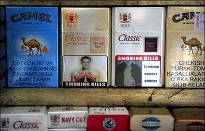 تصویر جان تری بر روی پاکت های سیگار هندی! www.TAFRIHI.com