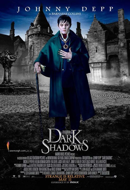 پوستر فیلم سایه های تاریکی