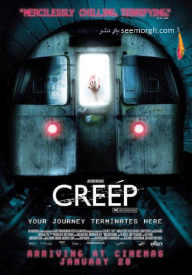 http://www.seemorgh.com/uploads/1391/06/creep12.jpg