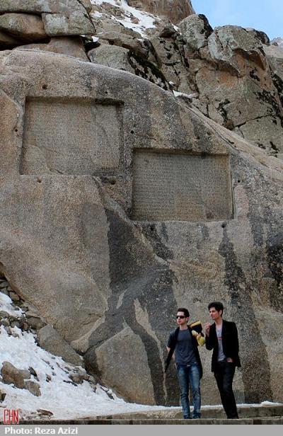 تصاویر زیبای «گنجنامه» همدان در برف