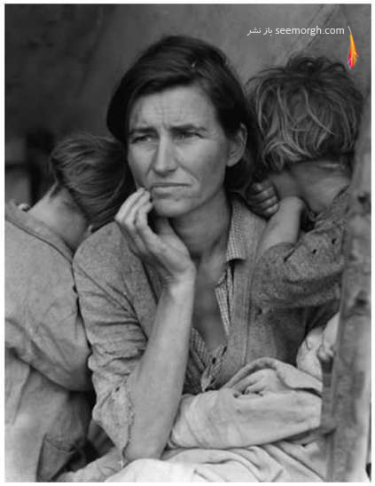 مادر مهاجر