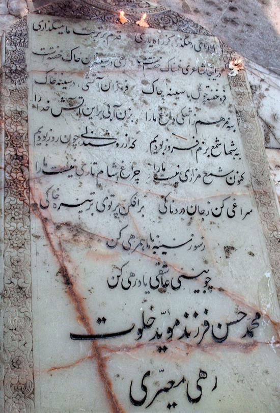 محمدحسن معیری,رهی معیری,بیوک,شعر
