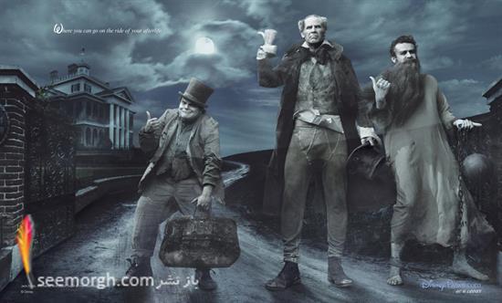 جک بلک و ویل فارل و جیسون سگال در نقش روح های کاخ شکار شده