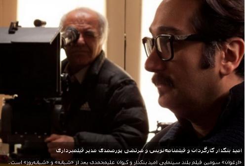 http://www.seemorgh.com/uploads/1392/12/mahtab-keramati.JPG