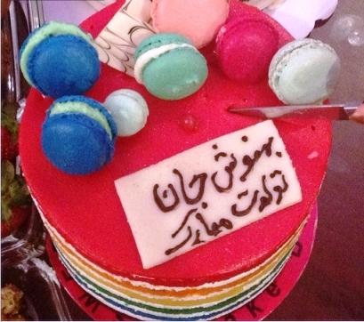 78780.0 جشن تولد بهنوش طباطبایی در کنار مهدی پاکدل + عکس جدید
