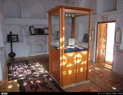 خانه-موزه نیما