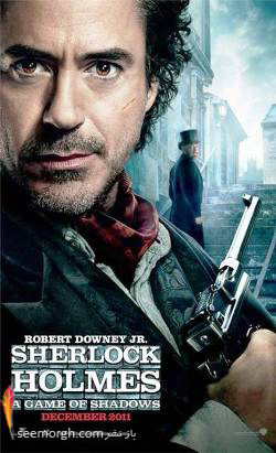 شرلوک هلمز: بازی سایه ها