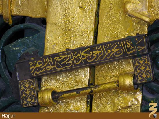 خانه حضرت فاطمه ص