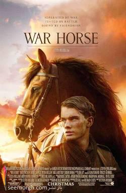 اسب جنگی 10 فیلم عالی که کریسمس 2012 اکران میشوند (+عکس) TAFRIHI.com