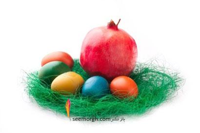 تزیین انار شب یلدا با تخم مرغ های رنگی