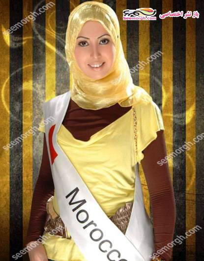 برگزاری مسابقه ملکه زیبایی زنان محجبه