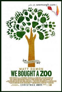 ما یک باغ وحش خریدیم 10 فیلم عالی که کریسمس 2012 اکران میشوند (+عکس) TAFRIHI.com