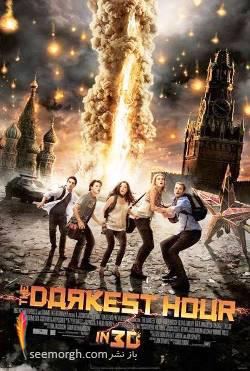 تاریک ترین ساعت 10 فیلم عالی که کریسمس 2012 اکران میشوند (+عکس) TAFRIHI.com