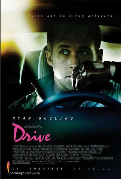 رانندگی