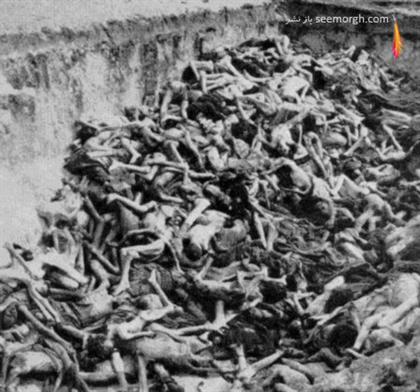 هولوکاست نابترین عکسهای تاریخی!! TAFRIHI.com