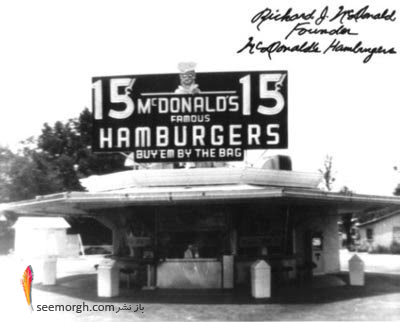 مک دونالد نابترین عکسهای تاریخی!! TAFRIHI.com