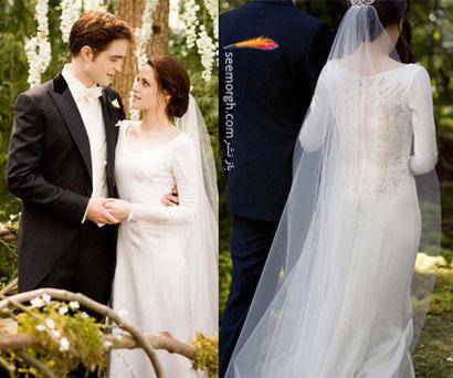 لباس عروس زیبای گرگ و میشTwilightمحصول کدام برند است ؟ www.TAFRIHI.com