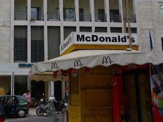 در مورد مک دونالد چقدر می دانید ؟! TAFRIHI.com