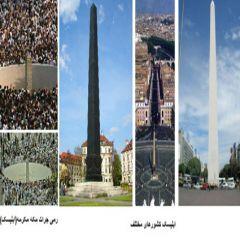 s 240 240 16777215 0 stories 3 8 1390 0709907 نماد شیطان پرستی در خیابانهای کیش + عکس
